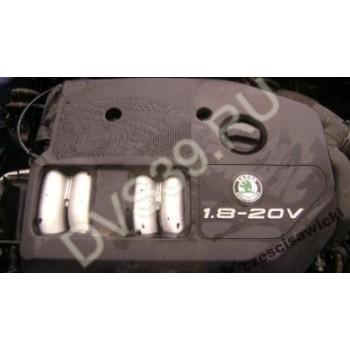 Двигатель 1.8 20V SKODA OCTAVIA kod Двигатель AGN 92kW