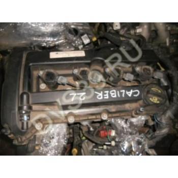 Двигатель 2.0 DODGE CALIBER COMPASS AVENGER SEBRING
