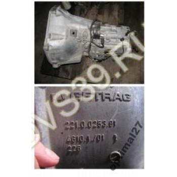 JAGUAR S-TYPE  2,5 Коробка механическая