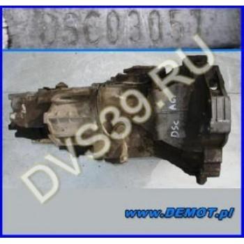 AUDI A6 C5 2.4 (97-) Коробка DSC