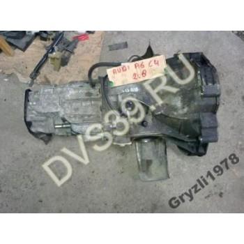 Коробка  Audi A6 C4 2,6 V6 DHN 20017