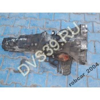Коробка AUDI A6 C4 2.5 TDi QUATTRO CYT  G