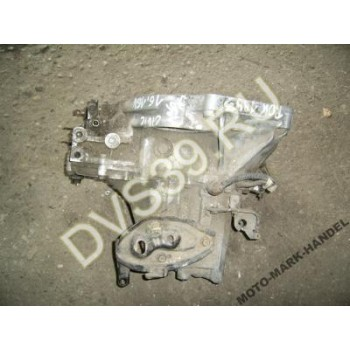 CIVIC 1.6 16V 93r Коробка передач