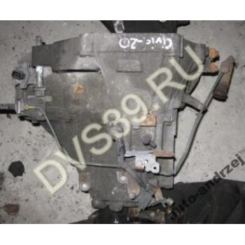 CIVIC Коробка 1M 1.5 16V 95r